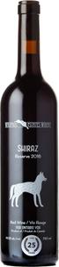 Waupoos Estates Shiraz Reserve 2016 Bottle