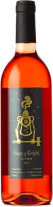 Happy Knight Black Mead 2017 Bottle