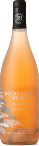 Rocky Creek Pinot Gris 2017, Cowichan Valley Bottle