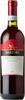 Sartori Valpolicella Classico 2017 Bottle