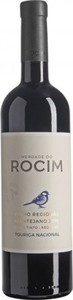 Herdade Do Rocim Touriga Nacional 2016, Alentejano Bottle