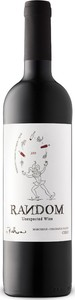 Polkura Random Blend Cabernet Sauvignon/Syrah 2015, Do Marchigue, Colchagua Valley Bottle