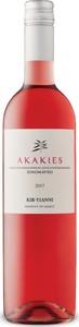 Kir Yianni Akakies Rosé 2017, Ac Amyndeon Bottle