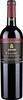 Bovin Vranec 2017, Tikves Wine Region Bottle
