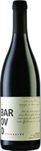 Tikves Barovo Vineyards Red 2016, Macedonia Bottle