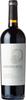 Painted Rock Cabernet Franc 2016, BC VQA Okanagan Valley Bottle