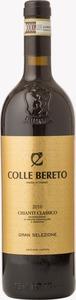 Colle Bereto Chianti Classico Gran Selezione Docg 2015 Bottle