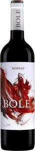 Borsao Bole Garnacha/Syrah 2015, Do Campo De Borja Bottle