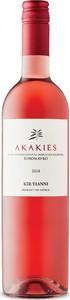 Kir Yianni Akakies Rosé 2018, Ac Amyndeon Bottle