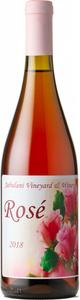 Jabulani Rosé 2018 Bottle