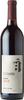 Hillside Gjoa's Vineyard Merlot 2013, Naramata Bench Bottle
