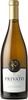 Privato Chardonnay Woodward Collection 2017 Bottle