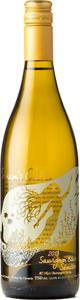 Siren's Call Sauvignon Blanc Sémillon 2018, Okanagan Valley Bottle