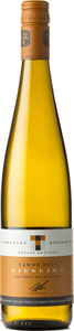 Tawse Riesling Limestone Ridge North 2017, Twenty Mile Bench Bottle