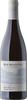 Blue Mountain Estate Cuvée Pinot Noir 2017, Okanagan Valley Bottle