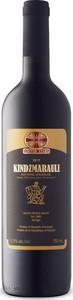 United Stars Kindzmarauli 2017, Pdo Kindzmarauli, Kakheti Bottle