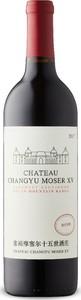 Chateau Changyu Moser Xv Helan Mountain Cabernet Sauvignon 2017, Helan Mountain Range, Ningxia Bottle