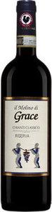 Il Molino Di Grace Chianti Classico Riserva Docg 2017 Bottle