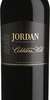 Jardin Cobblers Hill 2015 Bottle