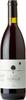 Salcheto Vino Nobile Di Montepulciano 2016, Docg Bottle
