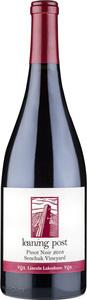 Leaning Post Senchuk Vineyard Pinot Noir 2017, VQA Lincoln Lakeshore Bottle