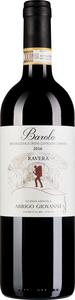 Abrigo Giovanni Barolo Ravera 2016, Docg Bottle