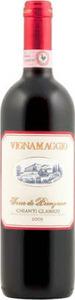 Vignamaggio Chianti Classico Docg Terre Di Prenzano 2017 Bottle