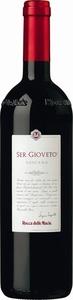 Rocca Delle Macìe Chianti Classico Riserva Docg Ser Gioveto 2016 Bottle