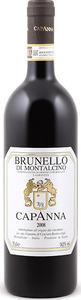 Capanna Brunello Di Montalcino Docg 2015 Bottle