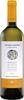 Papantonis Metron Ariston Dry White 2019 Bottle