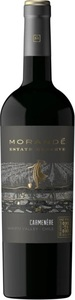 Morande Estate Reserve Carmenere 2018 Bottle