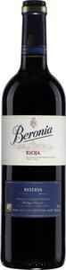 Beronia Rioja Reserva 2015 Bottle