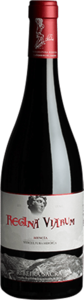 Regina Viarum Mencia 2015, Ribeira Sacra Bottle
