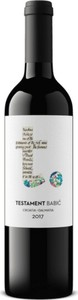Testament Babic 2017, Dalmatia Bottle