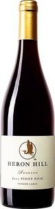 Heron Hill Reserve Series Pinot Noir 2017, Finger Lakes A.V.A. Bottle