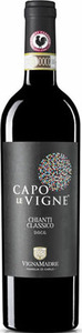 Capo Le Vigne Chianti Classico 2018, Docg Bottle
