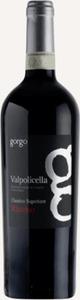 Gorgo Valpolicella Ripasso Classico Superiore 2019, D.O.C. Valpolicella Ripasso Bottle