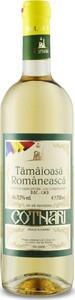 Tãmâioasã Româneascã 2017, Doc Cotnari, Romania Bottle
