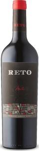 Vicentin Reto Malbec 2018, Mendoza Bottle