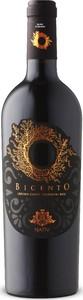 Nativ Bicento 2017, Doc Irpinia Campi Taurasini Bottle