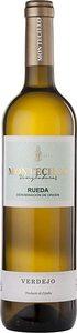 Montecillo Verdejo 2020, Rueda Bottle