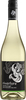 Riverlore Sauvignon Blanc 2020, Marlborough Bottle