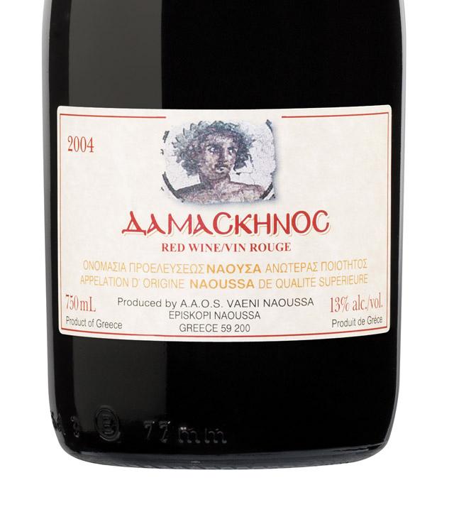 https://winealign-production.s3.amazonaws.com/wine_labels/0013/6337/Vaeni-Naoussa-Xinomavro-Damaskinos-2004-Label.jpg