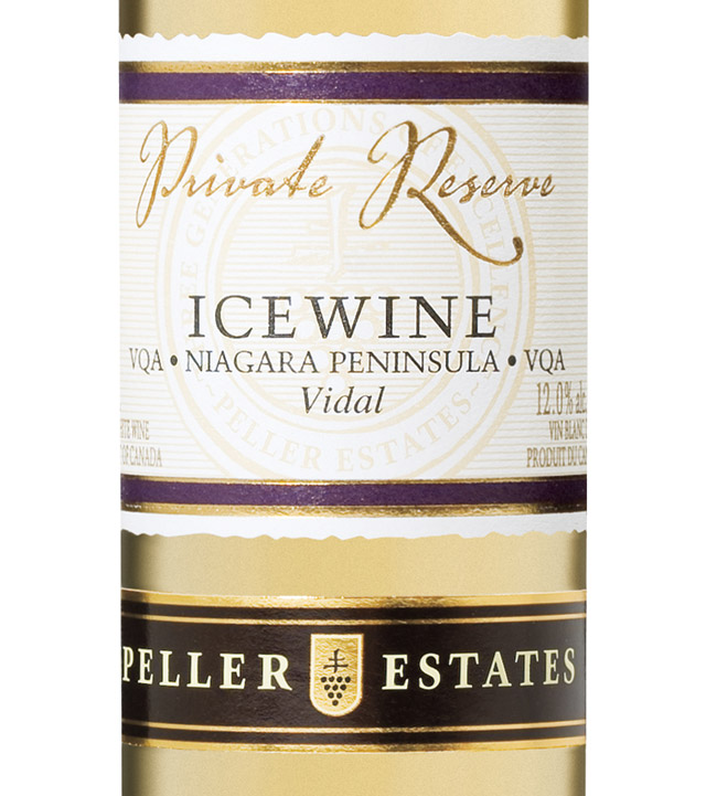 Peller Estates Private Reserve Vidal Icewine 2010 Expert Wine Ratings And Wine Reviews By
